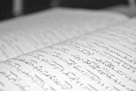 Islam e cultura scientifica: sinonimi o contrari?