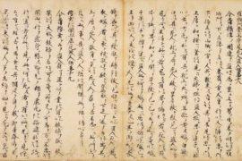 Storie in cinque versi. I tanka di Mina Ishikawa