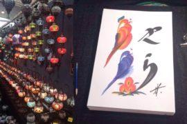 Festival dell'Oriente, non solo sushi e manga