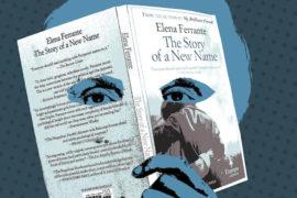 L'identità misteriosa di Elena Ferrante