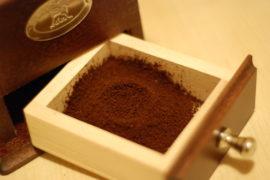 I tesori nascosti nel fondo di caffè