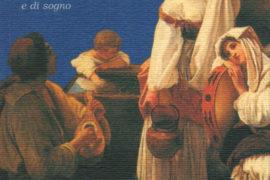 Barchetta-Fantasma: i più romantici spettri napoletani.