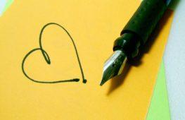 Omaggio alla penna