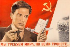 IL SECOLO D'ARGENTO- Vladimir Majakovskij