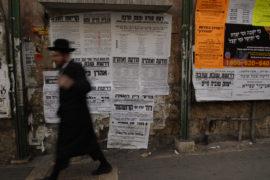 La musica degli ebrei ultra-ortodossi