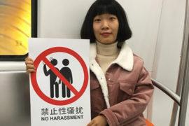 #MeToo sbarca in Cina: #WoYeShi, la risposta asiatica alle molestie