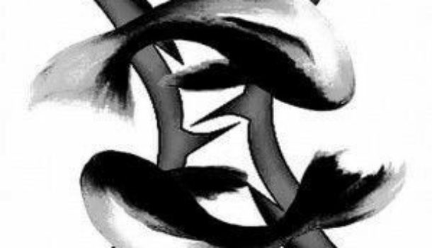 Se i segni zodiacali fossero opere d'arte: i Pesci