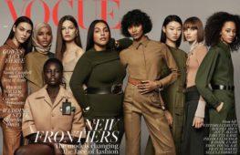 British Vogue: la copertina inno alla diversità