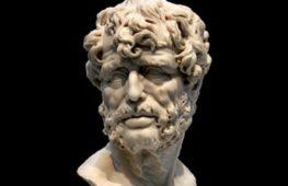 Seneca, Epistola 28: un tentativo di traduzione.