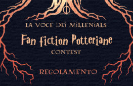 Harry Potter Fan Fiction Contest!