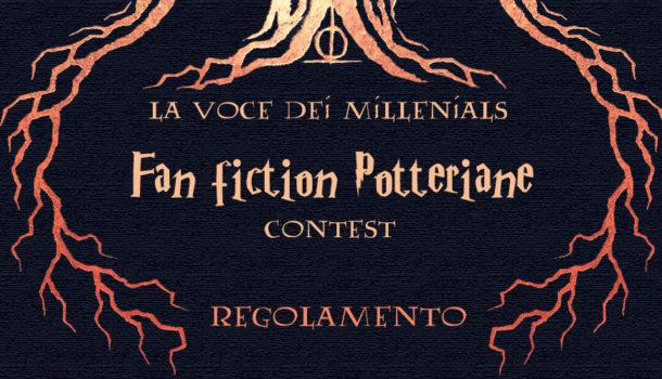 Harry Potter Fan Fiction Contest!