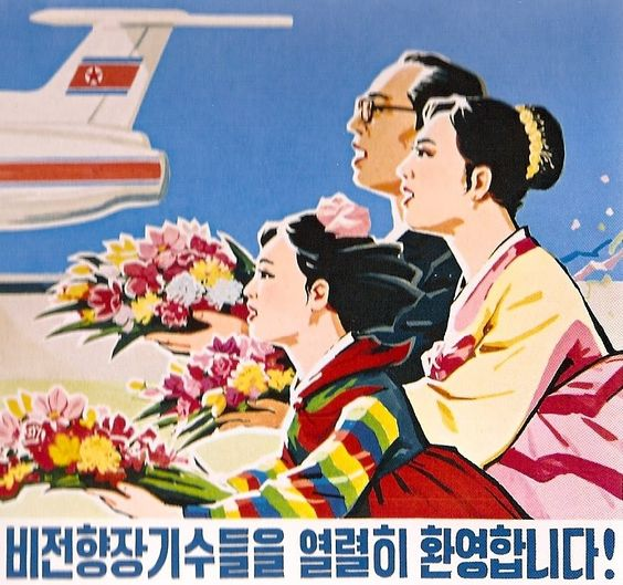 Corea del Nord: il turismo nello Stato canaglia di Kim Jong-Un