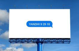 YANDHI, IL RITORNO DI KANYE WEST