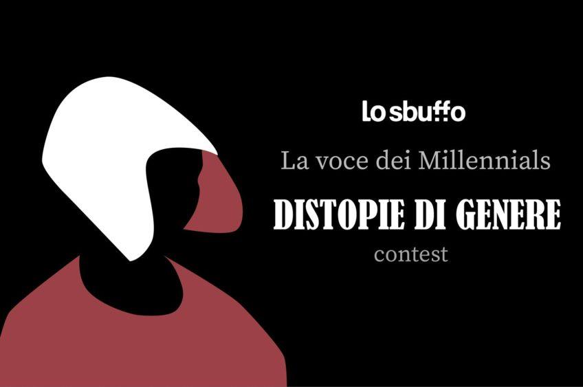 La voce dei Millennials: Gender Dystopia Contest!