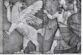 Gilgamesh e la pianta dell'irrequietezza